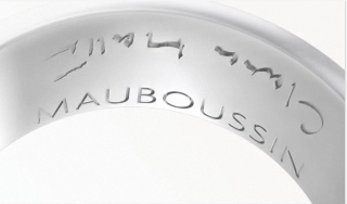 Mauboussin x Showroomprive.com (concours inside)